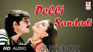 Telugu Super Hit Songs Pelli Sandadi   Srikanth, Ravali and Deepti Bhatnagar