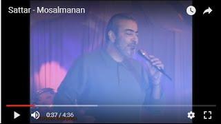 موزیک ویدیو مسلمانان