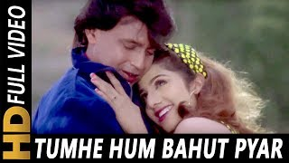 Tumhe Hum Bahut Pyar | Jallaad HD Songs - YouTube