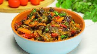 Аджапсандал. Кавказская кухня. Рецепт от Всегда Вкусно!