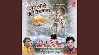 Mera Bhola Hai Bhandari