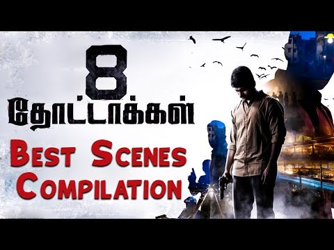 8 Thottakkal | Hindi Dubbed Movie | Super Scenes Compilation | Part 5 | Online Movies