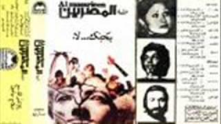 تحميل اغاني مصر - المصريين - اغانى زمان اغنية 8 ديسمبر MP3