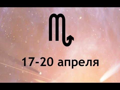 Гороскоп на сентябрь 2016 телец от василисы володиной
