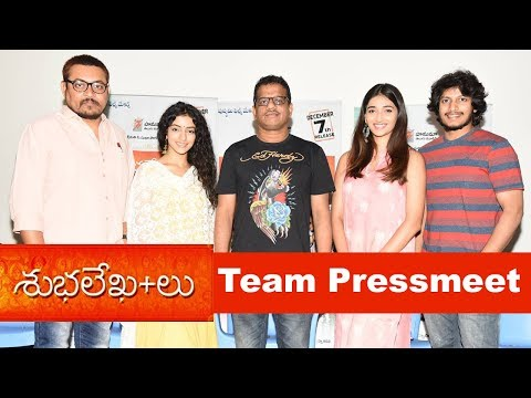 subalekhalu-movie-team-pm
