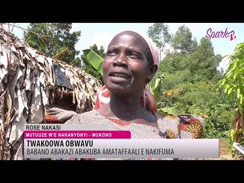 Baabano abakazi abakuba amataffaali  okwefunira ensimbi e Kamuli