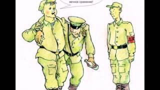 карикатуры про армию