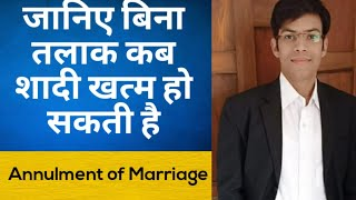Annulment of Marriage, Null and Void Marriages, Marriage and Its Cancellation, Void Marriages