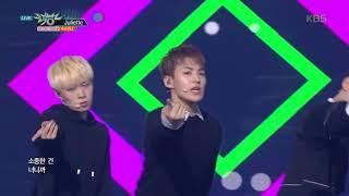뮤직뱅크 Music Bank - Juliette - RAINZ.20171020