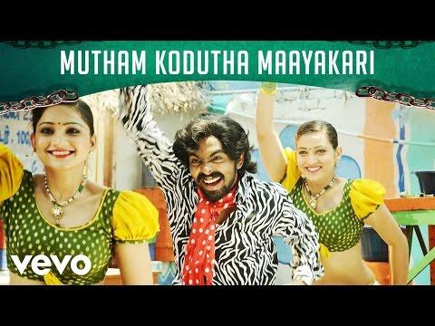 Trisha Illana Nayanthara Mutham Kodutha Maayakari  G.v. Prakash Anandhi