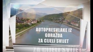Autopresvlake iz Goražda za cijeli svijet