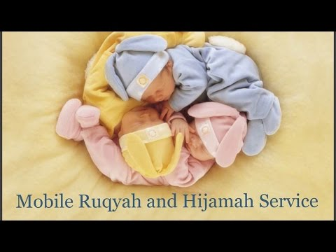 Ruqyah for a Healthy Pregnancy By Shaikh Abdullah Khalifa