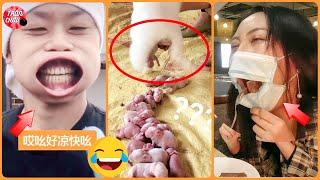 💯Tik Tok Funny 😂 Interesting Funny Moments on Chinese Tik Tok Million View 😂 #32