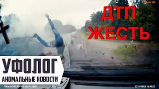 Смотреть онлайн Новое смертельное ДТП на трассе в РФ