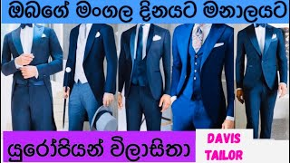 BEST Stylish Men's Suits Wedding Groom