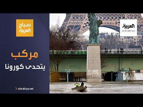 العرب اليوم - شاهد: مركب خشبي في نهر