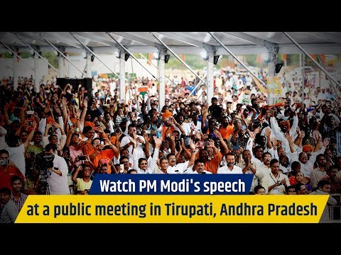 PM Modi addresses public meeting at Tirupati, Andhra Pradesh