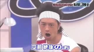 四字熟語ガールズ/NMB48 TeamM【1番のみ】