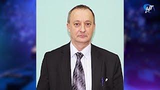 Исполняющий обязанности главы Окуловского района Юрий Везенберг подал в отставку