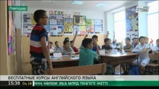 В Павлодаре для школьников открылись бесплатные курсы английского языка