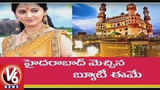 Anushka Shetty Crowned Hyderabad's Most Desirable Woman Of 2015