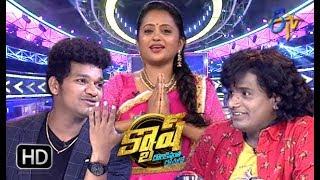 Cash | 26th  May 2018 | Full Episode | ETV Telugu