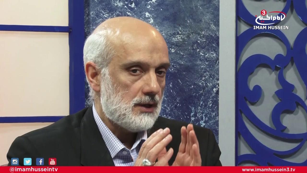 Politics The Very Heart of Islam | Episode 3