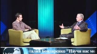 Cудьба Служителя -  Интервью с Виталием и Наталией Бондаренко