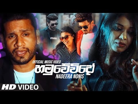Download Hamuwevido - Nadeera Nonis Official Music Video 2019 | New Sinhala Music Videos 2019 HD Mp4 3GP Video and MP3