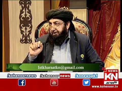 Istakhara 12 January 2019 | Kohenoor News Pakistan