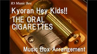"Kyoran Hey Kids!!/THE ORAL CIGARETTES [Music Box] (Anime ""Noragami: Aragoto"" OP)"