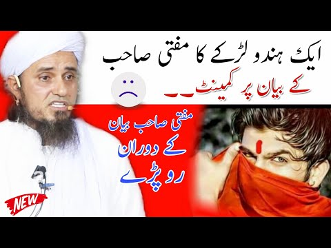 Reply to Mufti Akmal by Dr  Zakir Naik, Syed Touseef ur Rehman Topic