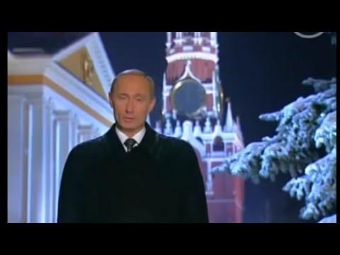 russian anthem new year 2000 2001 new anthem