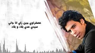 مهرجان يا حريم إيه اللي جرالكم تيتو بندق2019 تحميل MP3