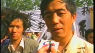 六四迴響 - ATV 亞洲電視 1989六四民運特備節目