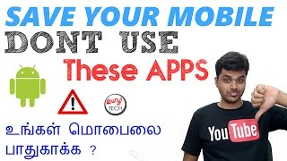 Save your Smarphone - Dont use these Apps  | TAMIL TECH