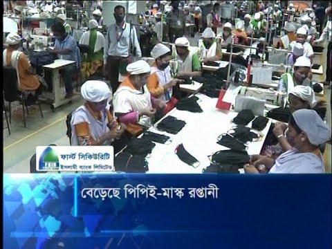 ৫ মাসে প্রায় সাড়ে চার হাজার কোটি টাকার সুরক্ষা সামগ্রী রপ্তানী | ETV News