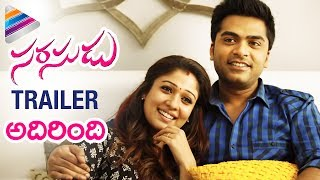 Simbu's SARASUDU Movie Trailer | Nayanthara