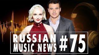#75 10 НОВЫХ КЛИПОВ 2017   Горячие музыкальные новинки недели