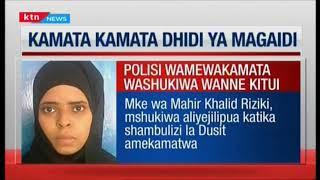 Polisi wakamata washukiwa wanaoaminika kupanga njama ya shambulizi ya Dusit