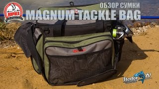 Рыболовная сумка rapala tackle bag