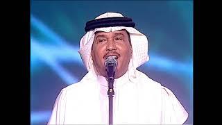 اغاني طرب MP3 محمد عبده و في الجو غيم، جدة ٢٠٠٧ تحميل MP3