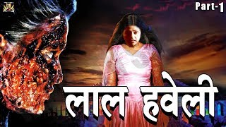 """LAL HAVELI""- PART-1-(Aap Beeti) - Super Hit Hindi Thriller Serial HD - Hindi Tv Serial - B.R Chopra"