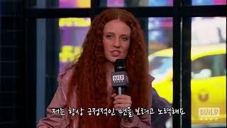 """제스 글린(Jess Glynne) 새 앨범 수록곡 """"Hate/Love""""에 대하여(BUILD 인터뷰) (한글자막)"""