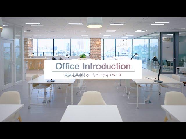 株式会社ウエディングパーク オフィス紹介動画
