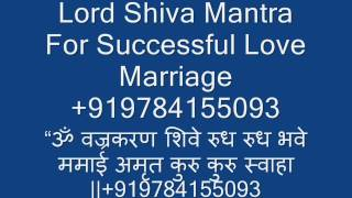 lord shiva powerful mantra for success - Free Online Videos
