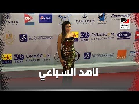 ناهد السباعي بفستان ذهبي في مهرجان الجونة السينمائي