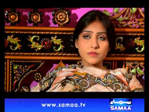 Wardaat, May 21, 2014