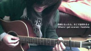 YUI - TOKYO (弾き語り)(cover) eng sub.