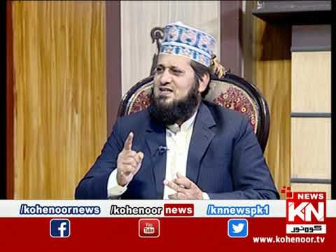 Program Rah -E- Falah 14 Feb 2021 | Kohenoor News Pakistan